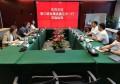 孟鑫率队赴上海、杭州开展招商引资活动