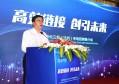 高平赴杭州招商推介22个项目集中签约