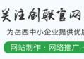 岳西(杭州)首位产业推介会成功签约115亿元